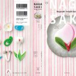 nagasakiinsightguide